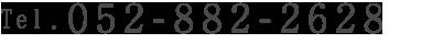 tel. 052-882-2628